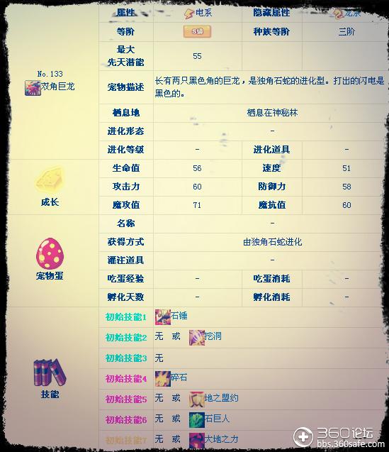 QQ截图20130412220022.png
