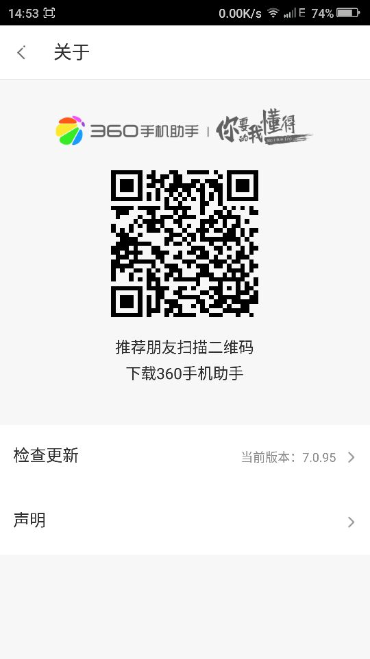 Screenshot_2017-09-17-14-53-19.png