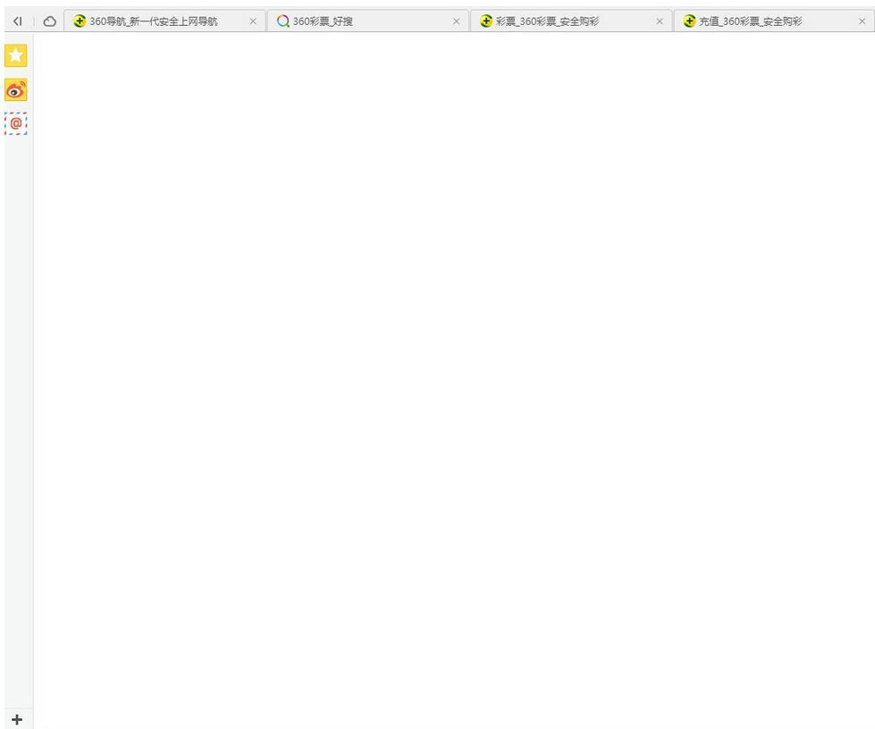 网页打不开1.jpg
