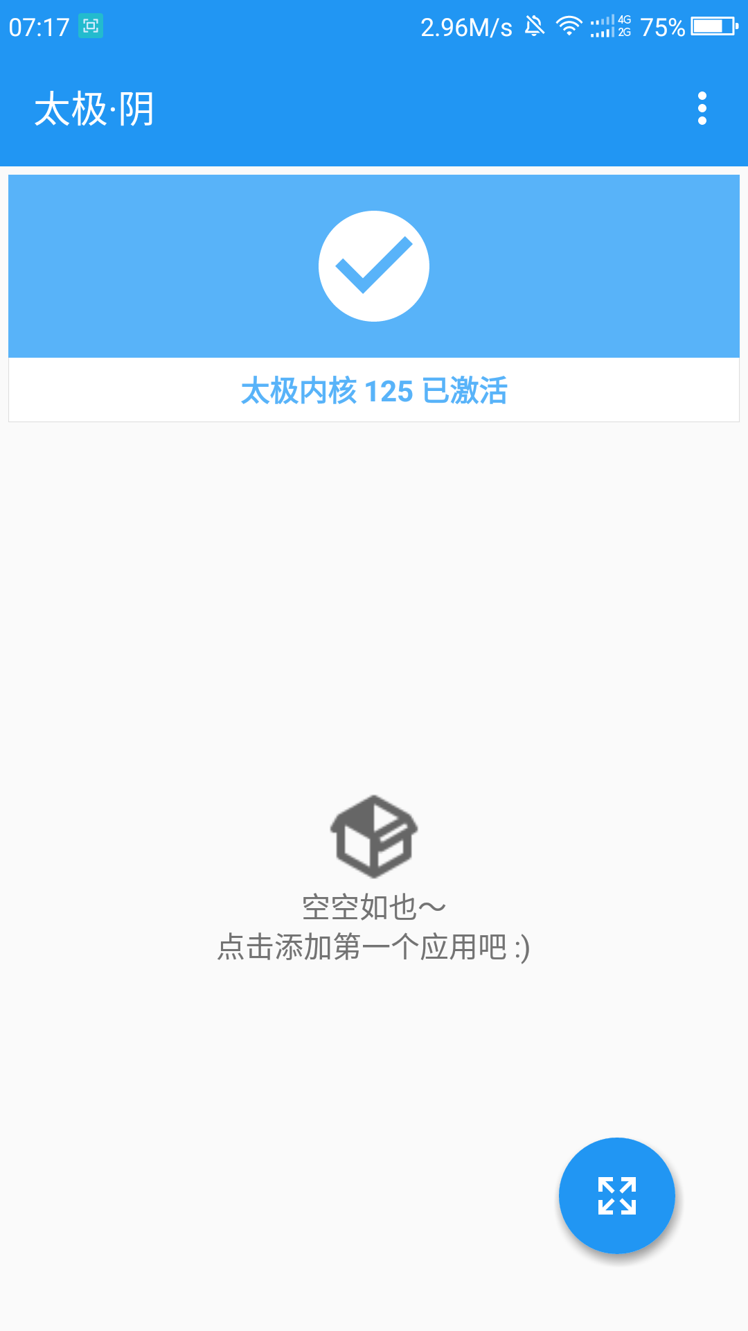 Screenshot_2019-07-25-07-17-07.png