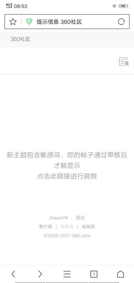 Screenshot_20190929_085339.jpg