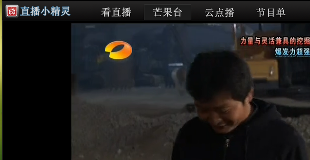 卫视直播_怎么看湖南卫视直播