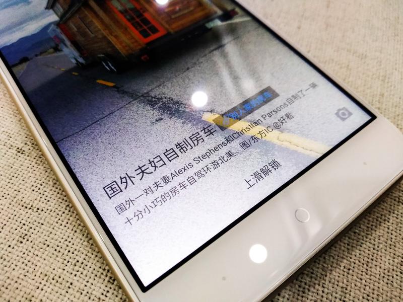 360手机Vizza:普通老百姓买得起、用得住的好手机