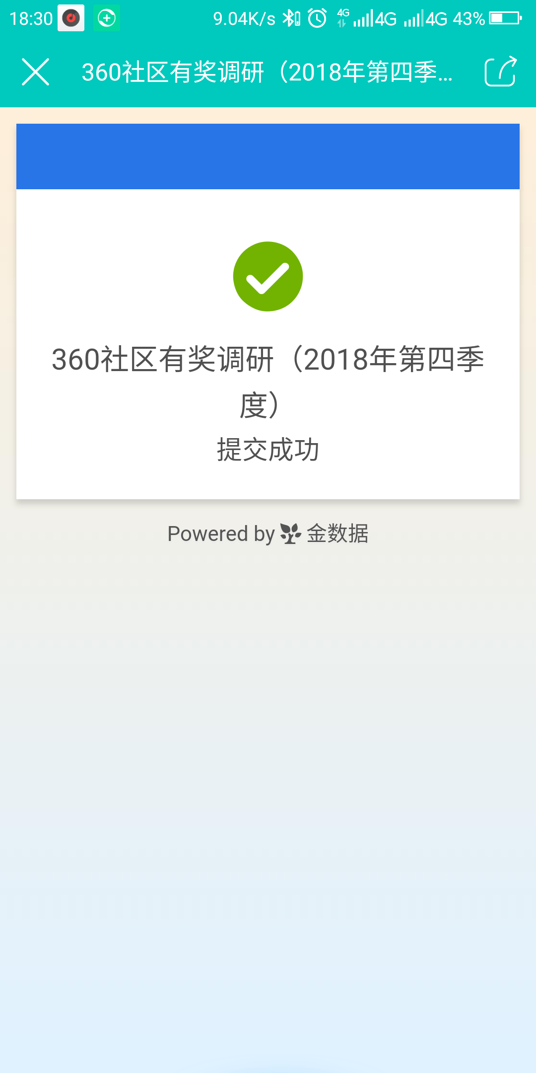 Screenshot_2019-01-06-18-30-26.png