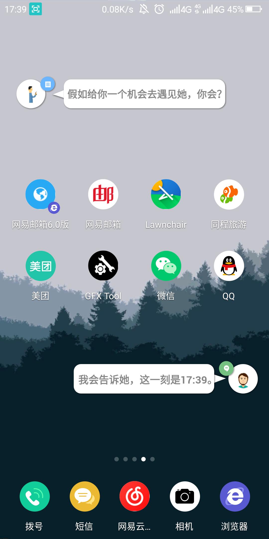 Screenshot_2019-04-11-17-39-56.png