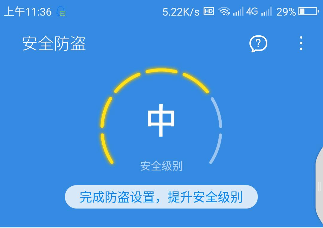 Screenshot_2017-09-01-11-36-56.png
