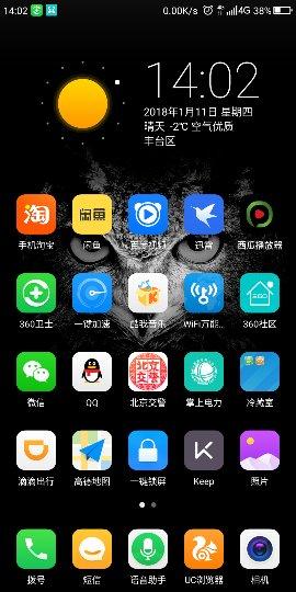Screenshot_2018-01-11-14-02-06_compress.png