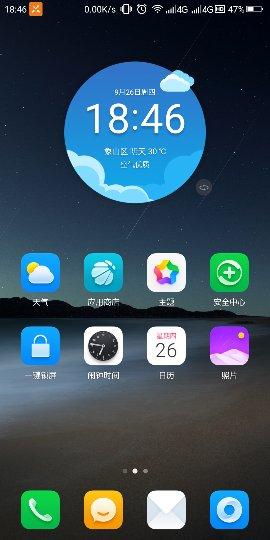 Screenshot_2019-09-26-18-46-56_compress.png