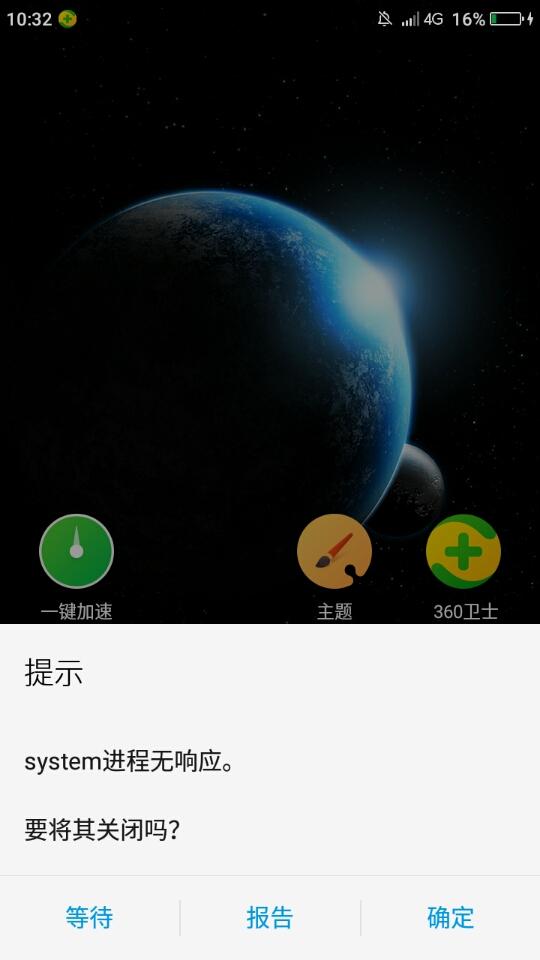 Screenshot_2018-03-30-10-32-49.jpg