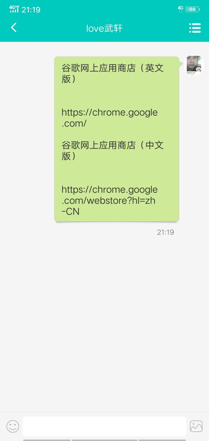 Screenshot_20191223_211927.jpg
