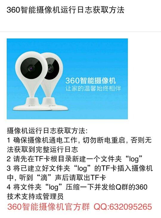 IMG_20180107_113036_compress.jpg