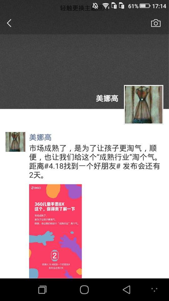 Screenshot_2019-04-16-17-14-46_compress.png