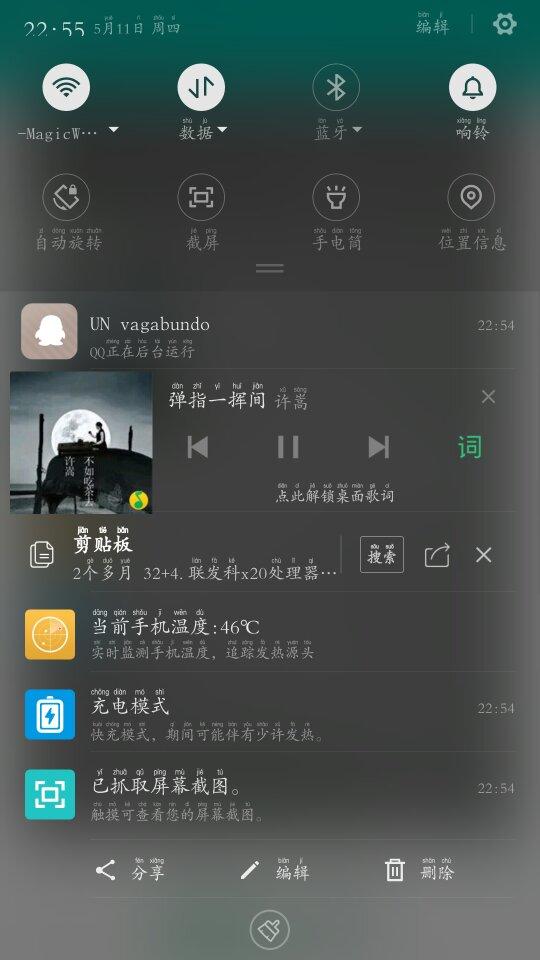 Screenshot_2017-05-11-22-55-05_compress.png