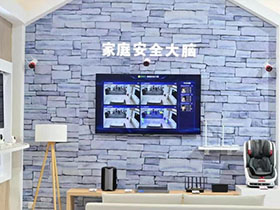 瞩目!360旗下智能产品亮相2019中国移动全球合作伙伴大会