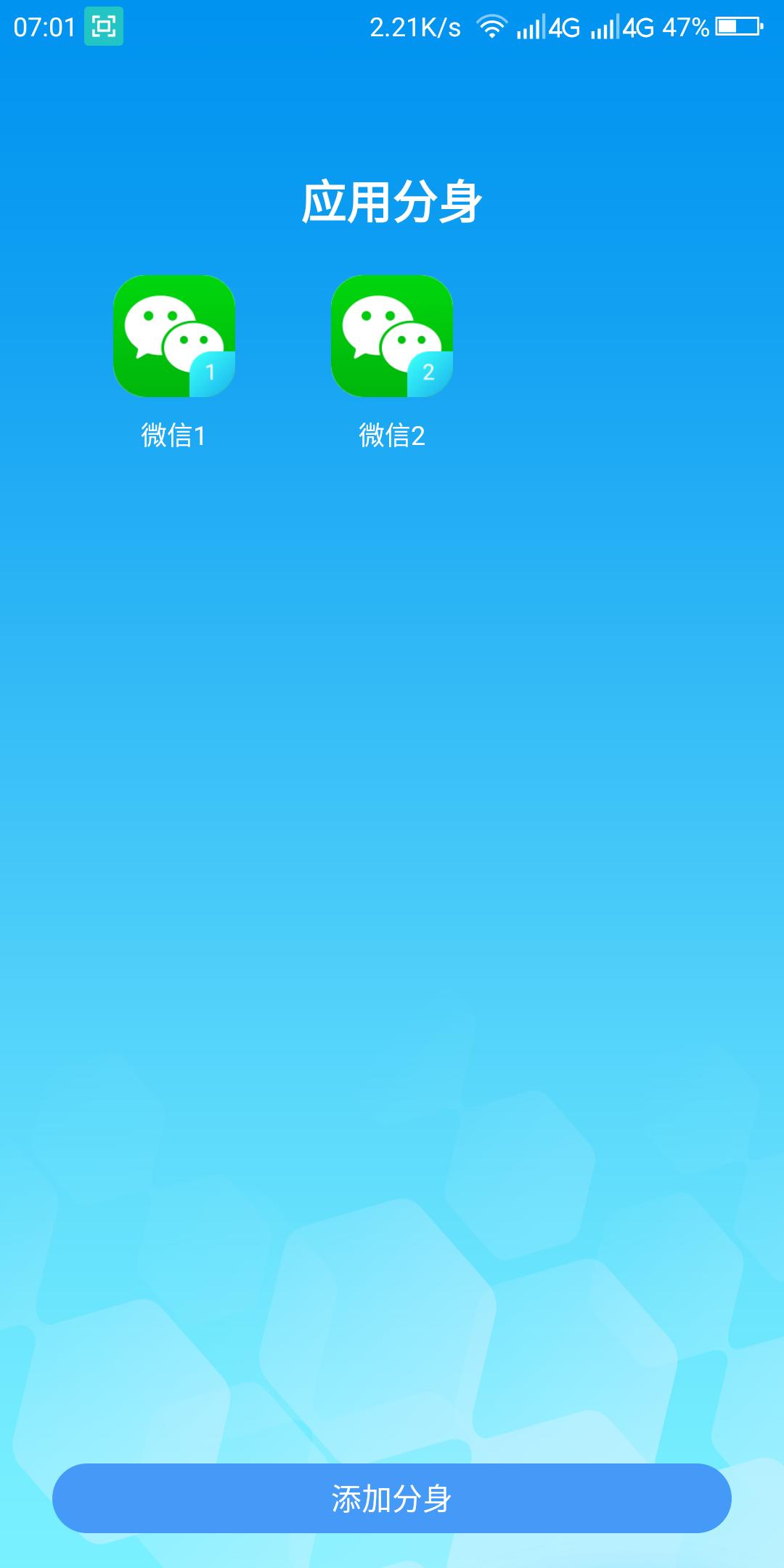 Screenshot_2018-10-10-07-01-27.png