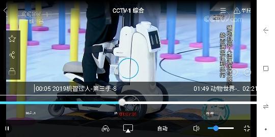 Screenshot_2020-08-01-01-07-18.jpg