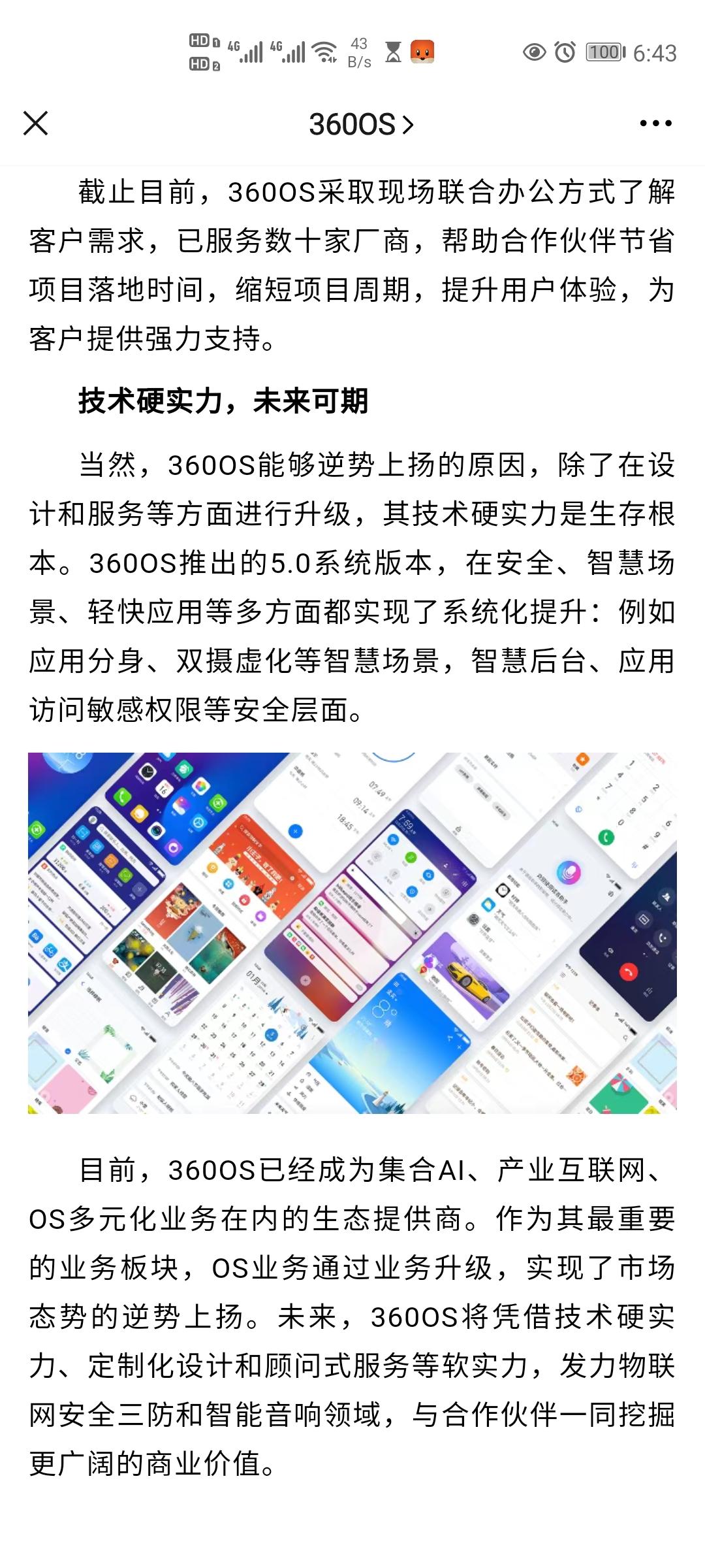 Screenshot_20200610_184300_com.tencent.mm.jpg