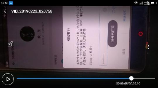 Screenshot_2019-02-23-02-08-55.jpg