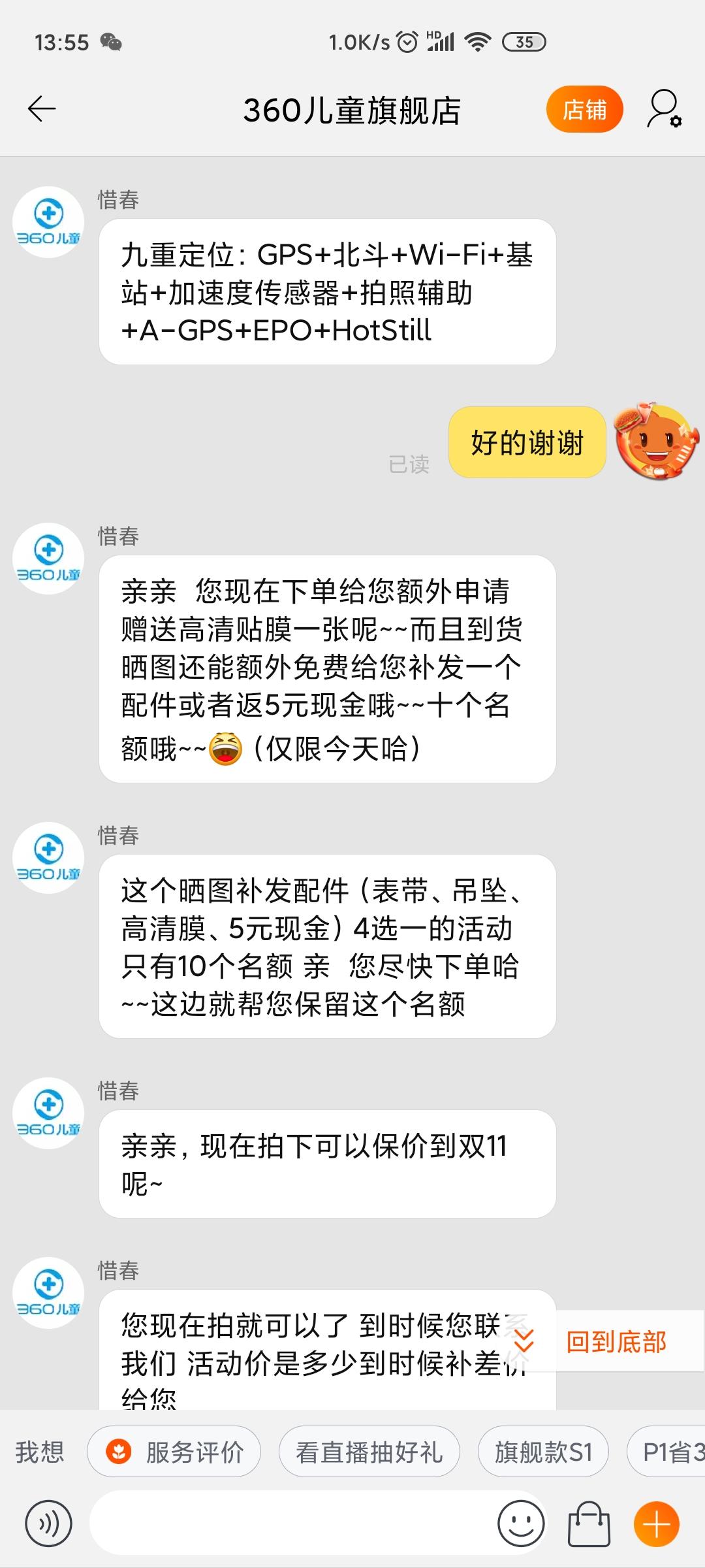 Screenshot_2020-10-14-13-55-04-242_com.taobao.taobao.jpg