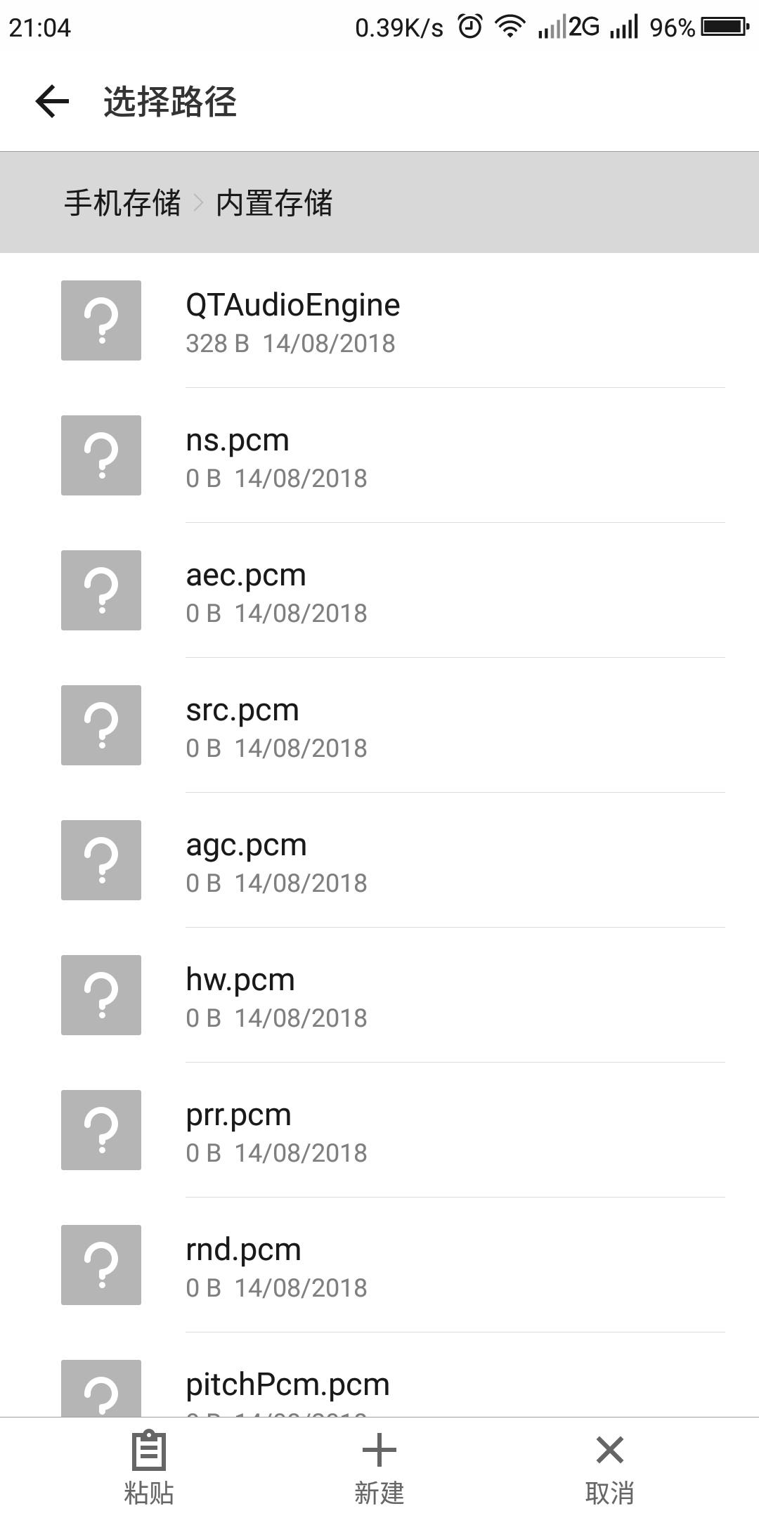 Screenshot_2018-08-14-21-04-58.png