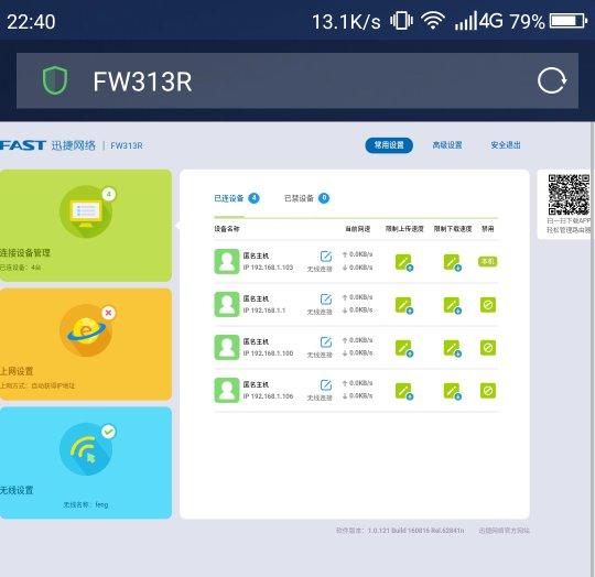 Screenshot_2018-08-12-22-40-12_compress.png