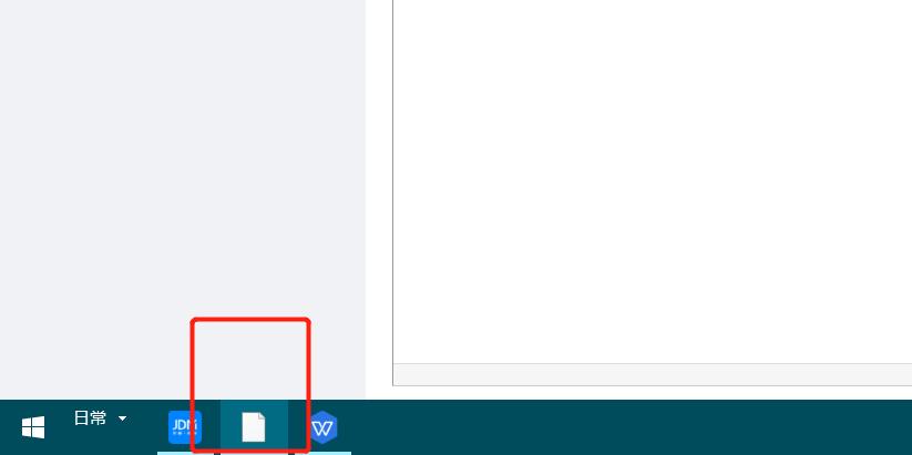 任务栏缩略图不显示图标图片