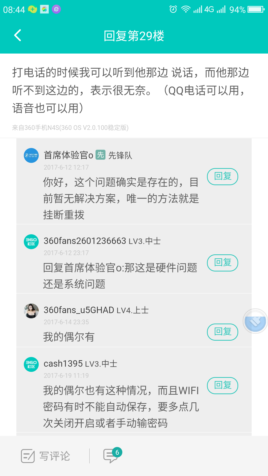 Screenshot_2017-07-09-08-44-57.png