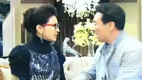 爱情危险 电视剧《金玉满堂》片头曲