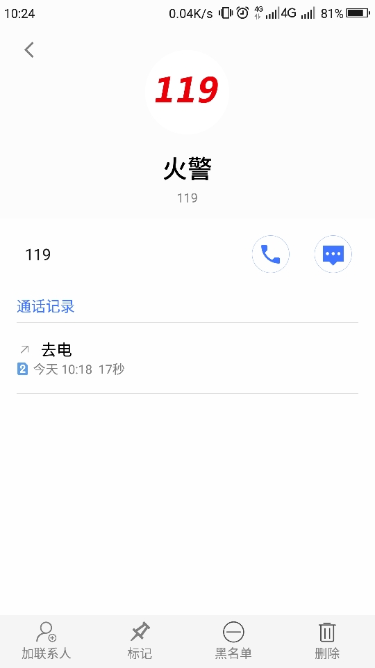 Screenshot_2018-06-22-10-24-05.jpg