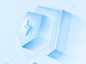 360安全卫士极速版六期发布上线,邀您安装体验!