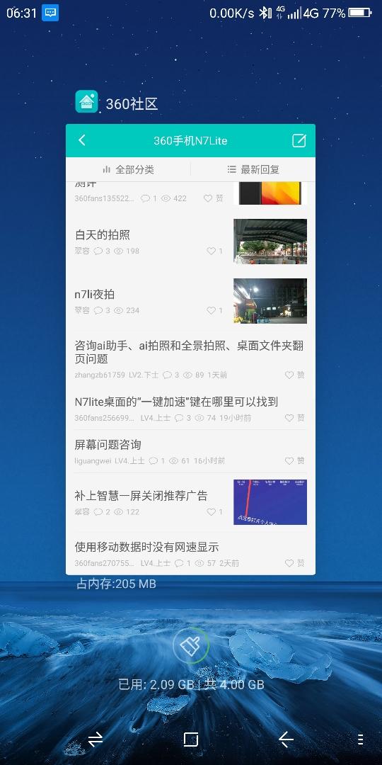 Screenshot_2018-08-30-06-31-16.jpg