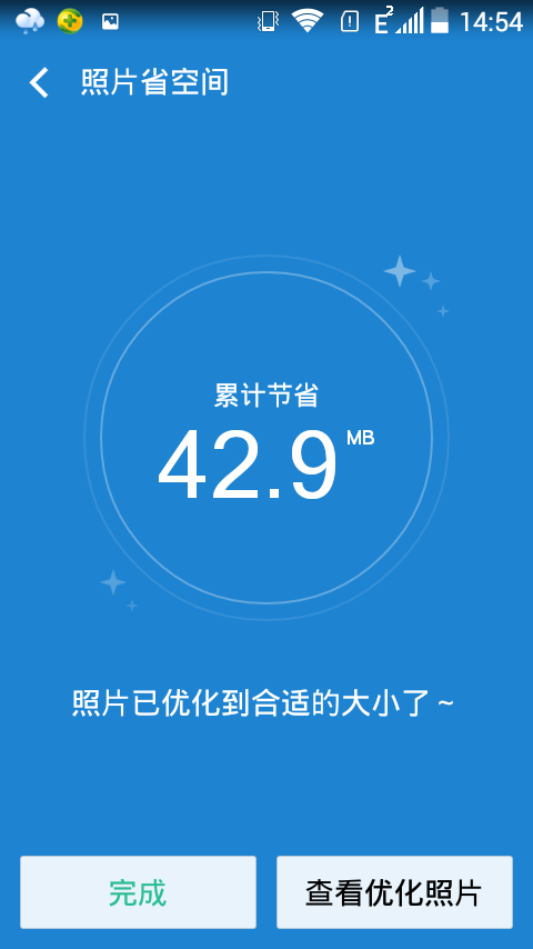 Screenshot_2015-11-04-14-54-20.png