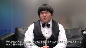 日本新单 Special Interview