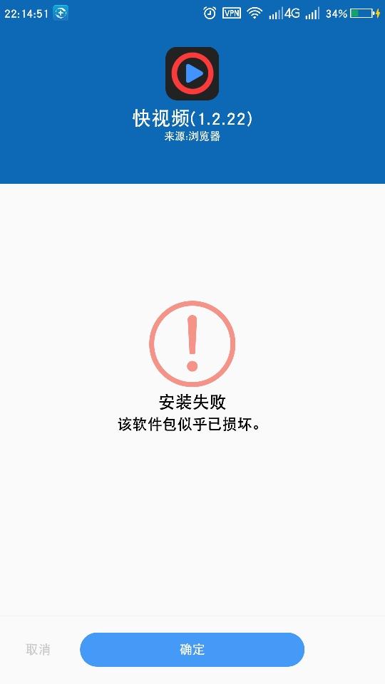 Screenshot_2018-06-04-22-14-53.jpg