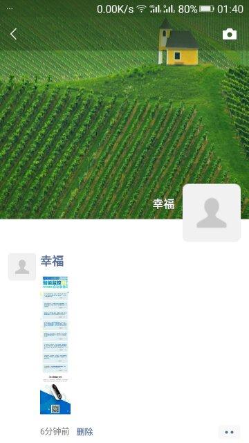 Screenshot_2019-01-18-01-40-25_compress.png