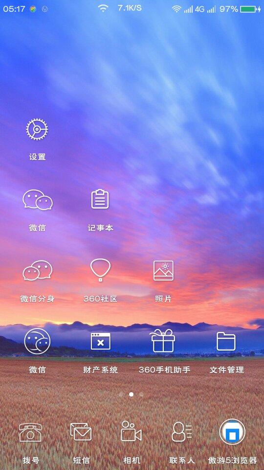 Screenshot_2018-07-28-05-17-59_compress.png
