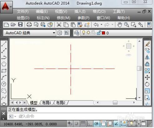 cad2014中设置中心线_360问答Windows2010CAD10rar图片
