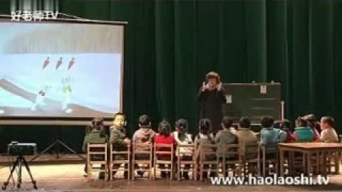 应彩云课堂教学视频 幼儿园公开课中班阅读《小兔分萝卜》优质.