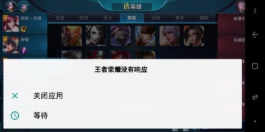 Screenshot_2019-01-01-22-12-00_compress.png