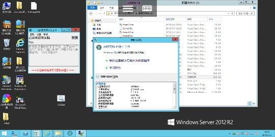 Screenshot_2018-07-05-16-31-23_compress.png