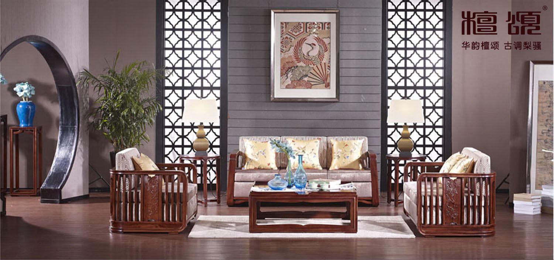 檀颂新中式家具