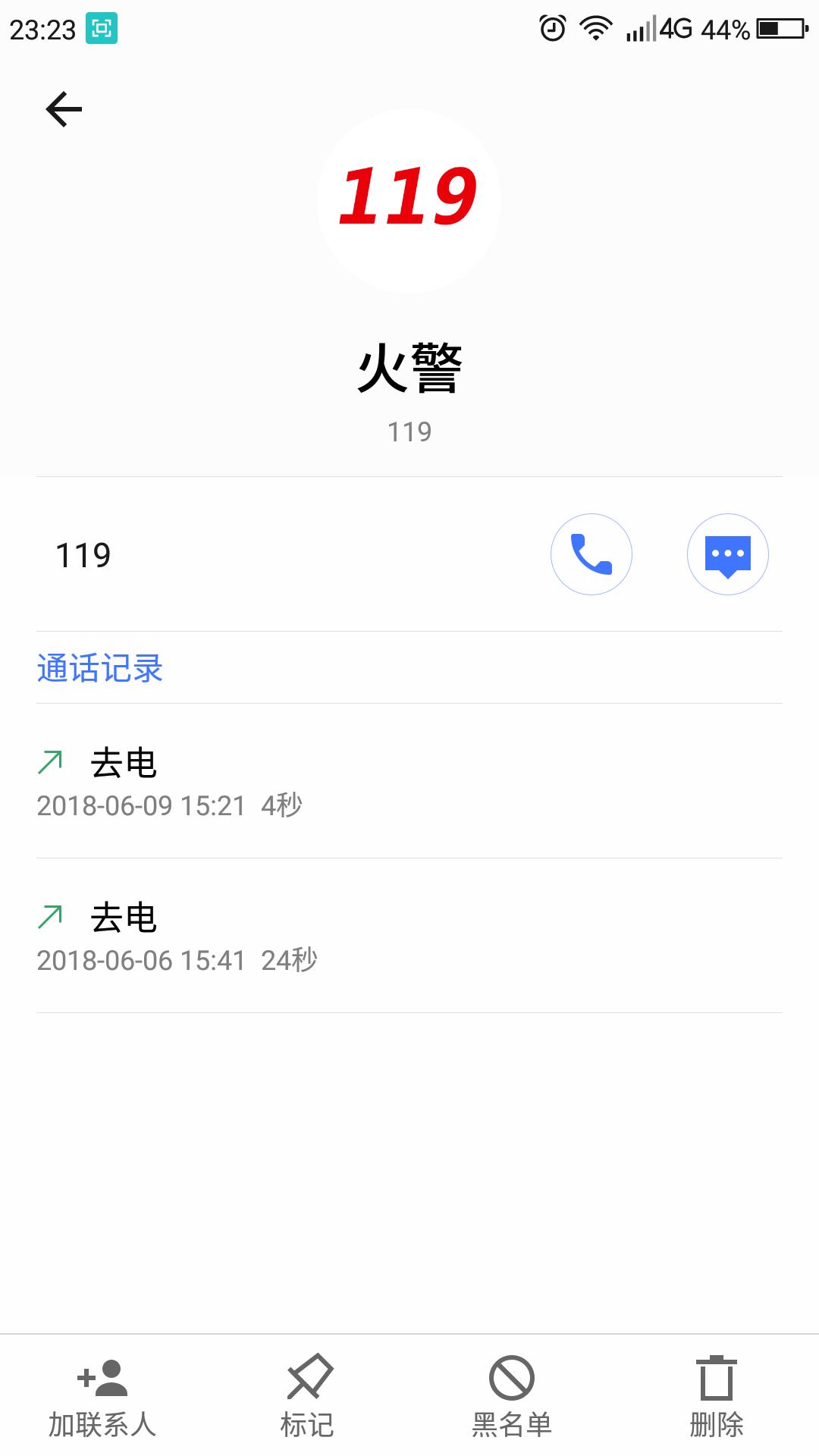 Screenshot_2018-06-16-23-24-01.png