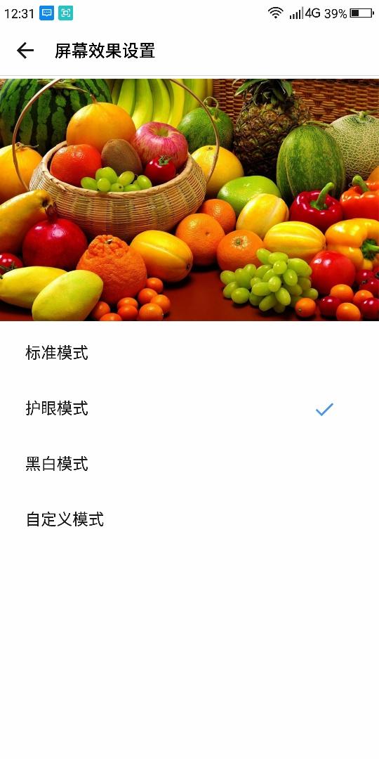 Screenshot_2017-12-02-12-31-41.jpg