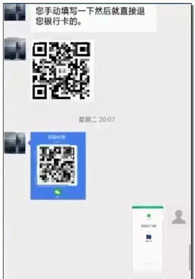 mmexport1558338979249.jpg