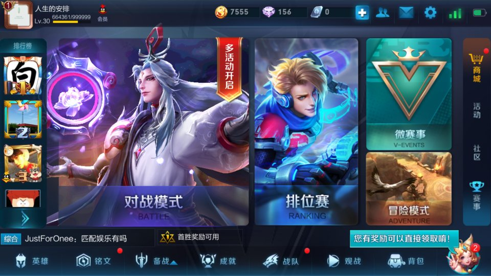 Screenshot_2017-12-27-17-20-12-234_com.tencent.tmgp.sgame_compress.png