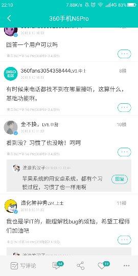 Screenshot_2018-08-12-22-10-39_compress.png