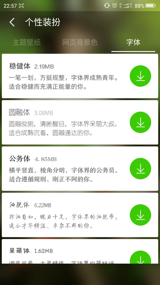 Screenshot_2016-04-01-22-57-59_compress.png