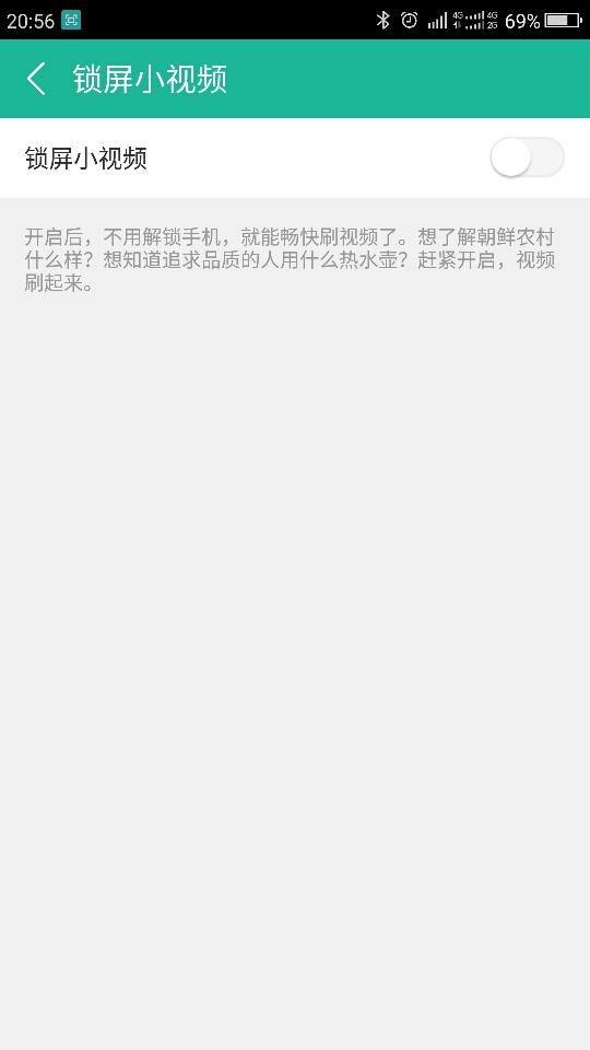 Screenshot_2018-11-05-20-56-24.jpg