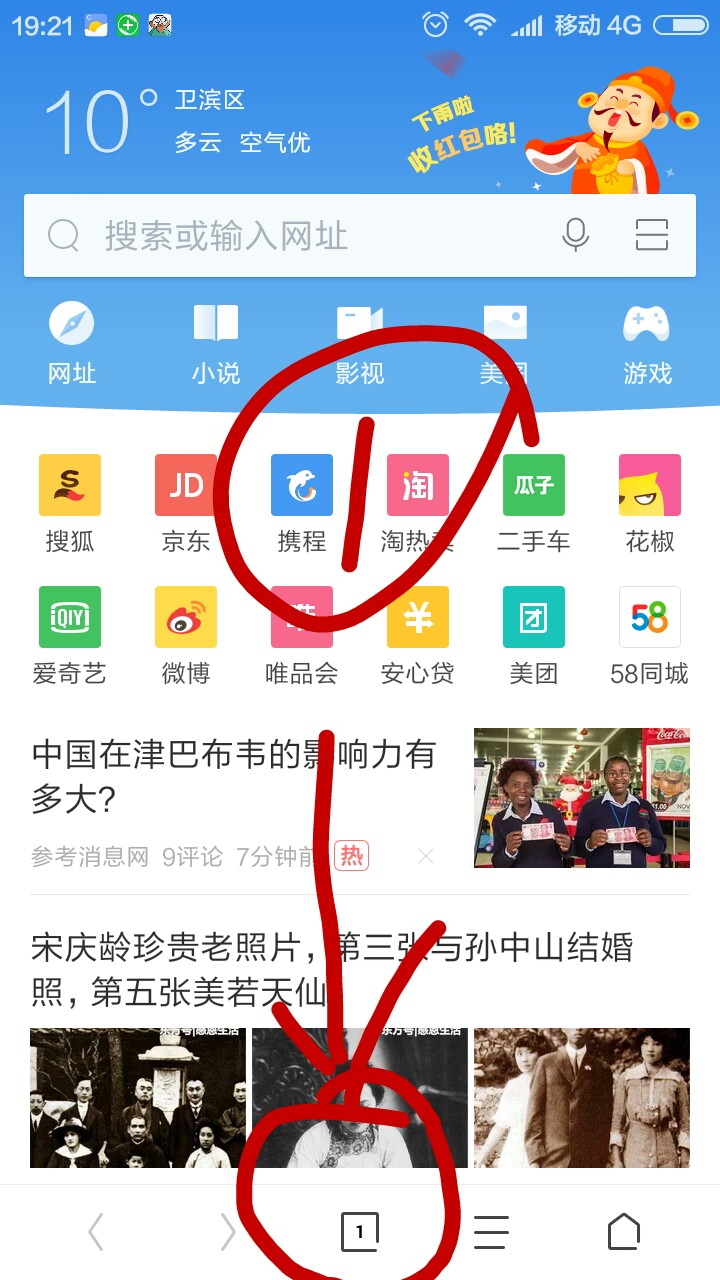 Screenshot_2017-11-21-19-21-57_com.qihoo.browser_1511263499393.jpg