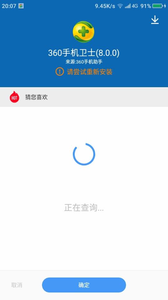 Screenshot_2019-01-11-20-07-29.jpg
